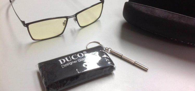 Test: Duco Computer Brille – gegen Augenschmerzen Kopfschmerzen