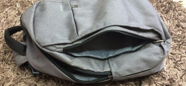 Rezension – Laptop Rucksack für Schule / Uni (Fubevod)